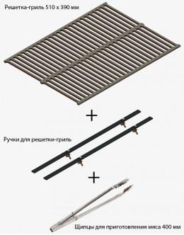 Подарочный набор Решетка 510x390, Ручки, Щипцы для мяса