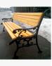 Боковина чугунная СКВ-03-Л для уличной парковой скамейки ЛЕВАЯ
